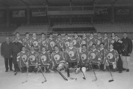A Csíkszeredai Sportklub csapata az 1995–96-os szezonban