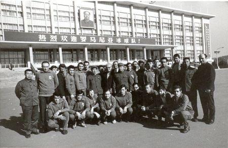 Román válogatott 1971 Peking