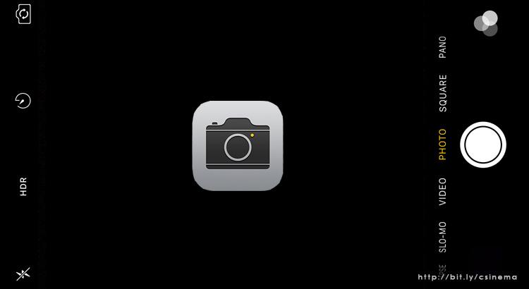 Fotografi Sederhana Menggunakan iPhone