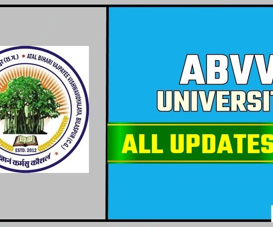 ABVV Bilaspur Result Time Table Admit Card Admission