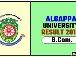 Algappa University BCom 1st 2nd 3rd Year Result 2019