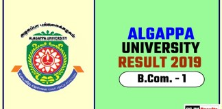 Algappa University BCom 1st Year Result 2019