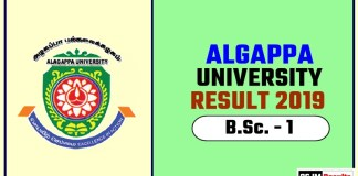 Algappa University BSc 1st Year Result 2019