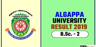 Algappa University BSc 2nd Year Result 2019