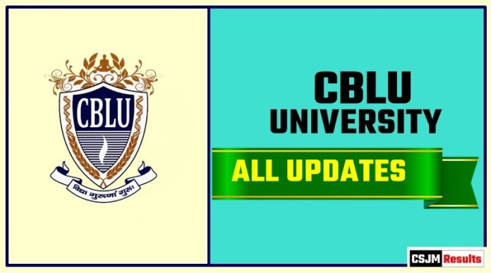 CBLU Result Time Table Admit Card Admission