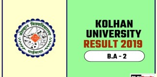 Kolhan University BA 2nd Year Result 2019