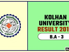 Kolhan University BA 3rd Year Result 2019