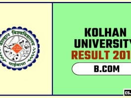 Kolhan University BCOM 1st 2nd 3rd Year Result 2019