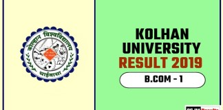 Kolhan University BCom 1st Year Result 2019