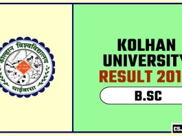 Kolhan University BSC 1st 2nd 3rd Year Result 2019