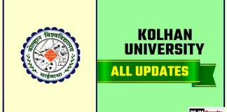 Kolhan University Result Time Table Admit Card Admission