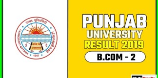 PUCHD BCOM 2nd Year Result 2019 Pujab University