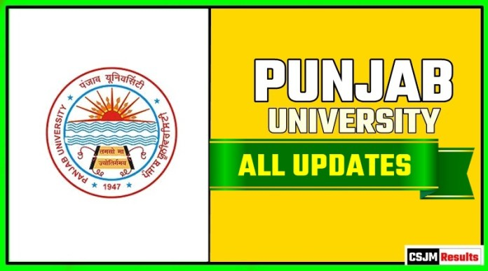 PUCHD Punjab University Result Time Table Admit Card Admission