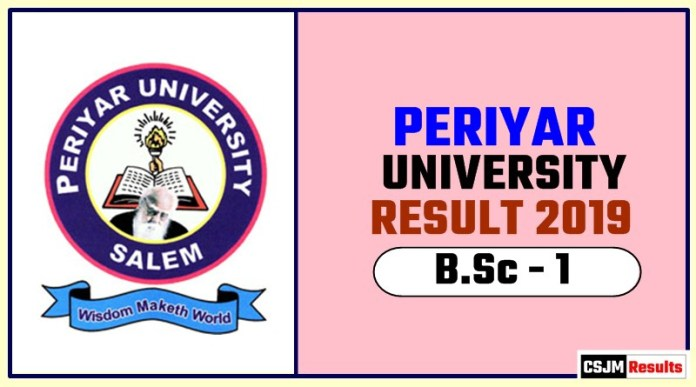 Periyar University BSc 1st Year Result 2019