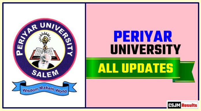 Periyar University Result Time Table Admit Card Admission
