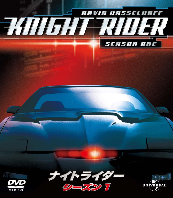 """映画『ナイトライダー』のナイト2000(KITT)、""""実車""""のEVモデル販売中!?実車モデル発売で再び注目されている、『ナイトライダー』とは?"""
