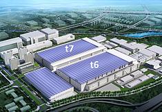 華星光電日本株式會社