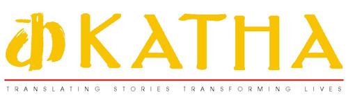 Katha-Delhi- CSR Organization profile