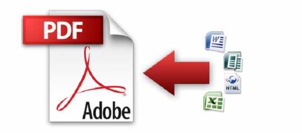Как сделать документ пдф в ворд – Как создать файл пдф из ...
