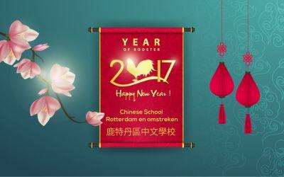 Viering Chinees Nieuwjaar op school