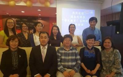 CSRO docenten studiedag 2017