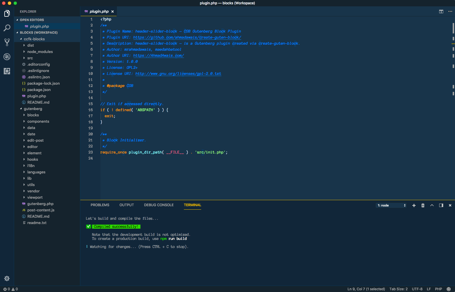 A screenshot of the VS Code text editor, showing the integrated terminal and sidebar of folders