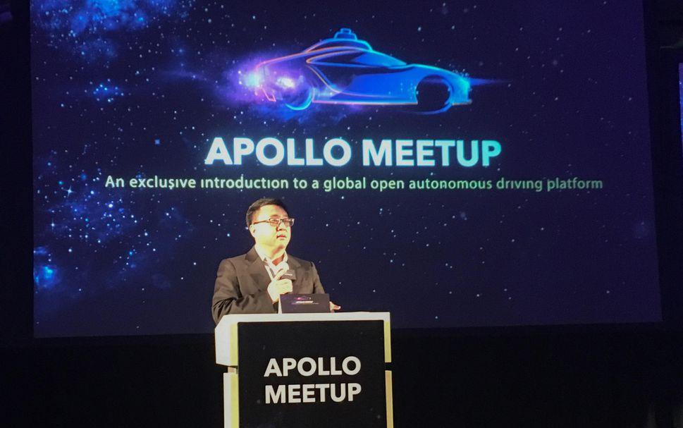 Baidu President Ya-Qin Zhang at Apollo meetup