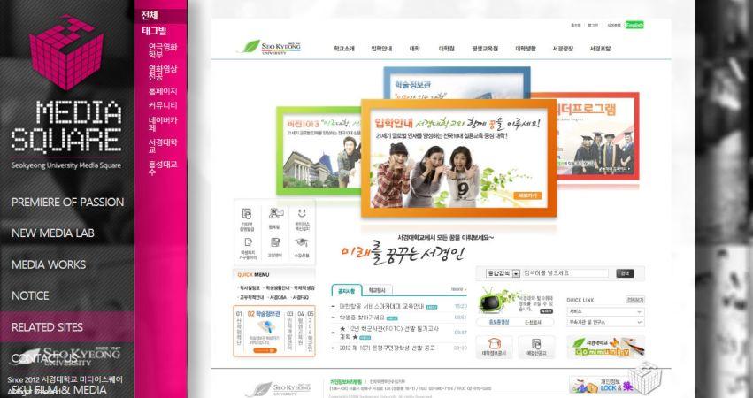 mediasquare site in seokyeong