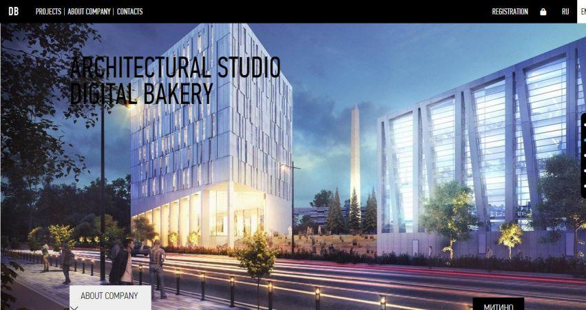 Digital Bakery