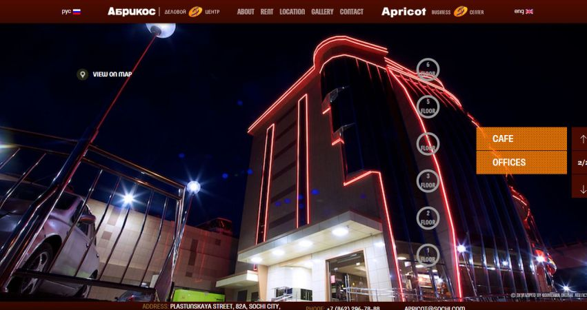 Apricot business center