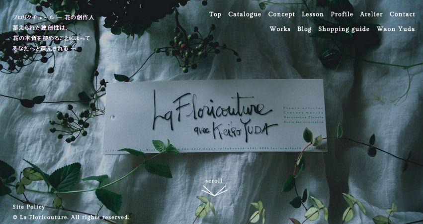 La Floricouture