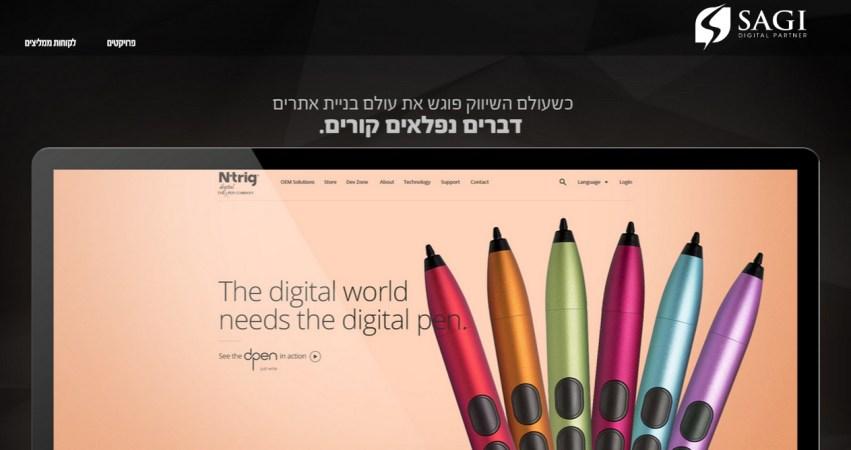 SAGI | Digital Partner