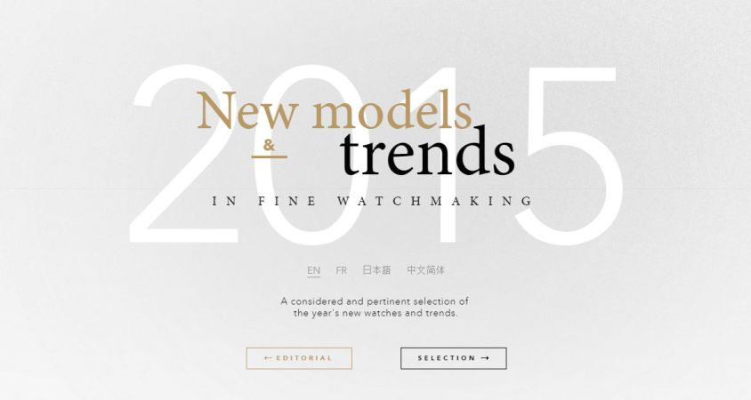 New Models & Trends in Fine WatchMaking