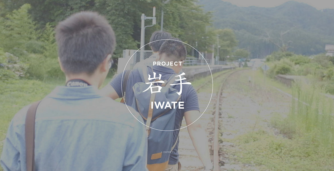 Project Iwate