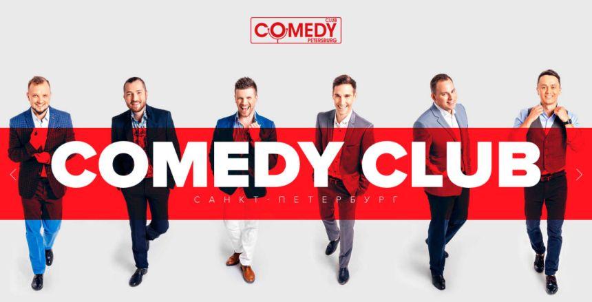 Comedy Club SPb