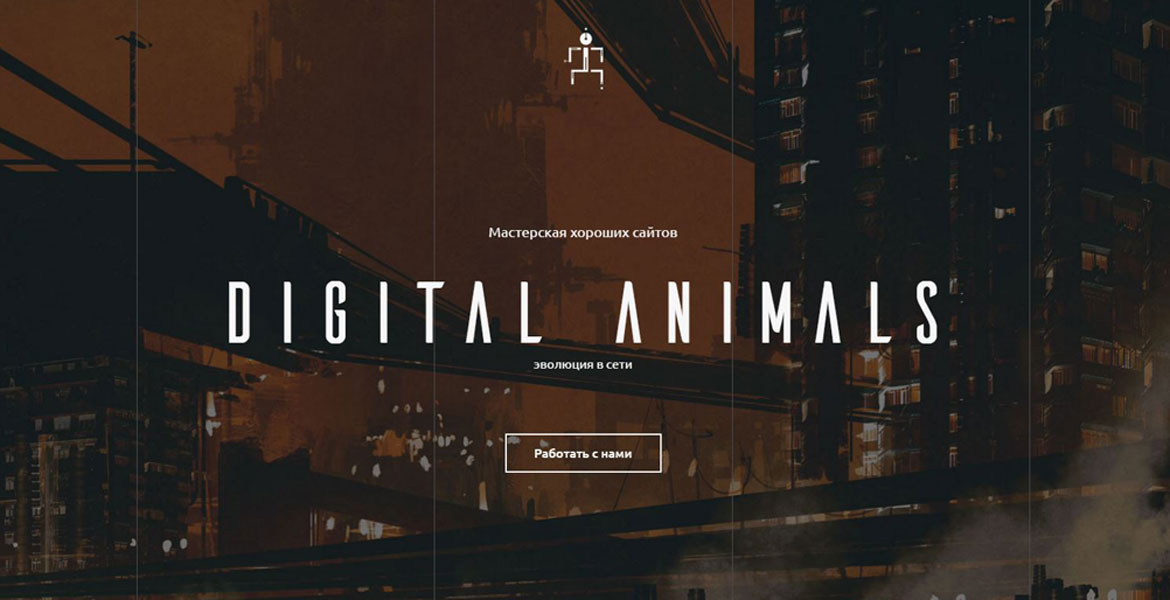 Digital Animals