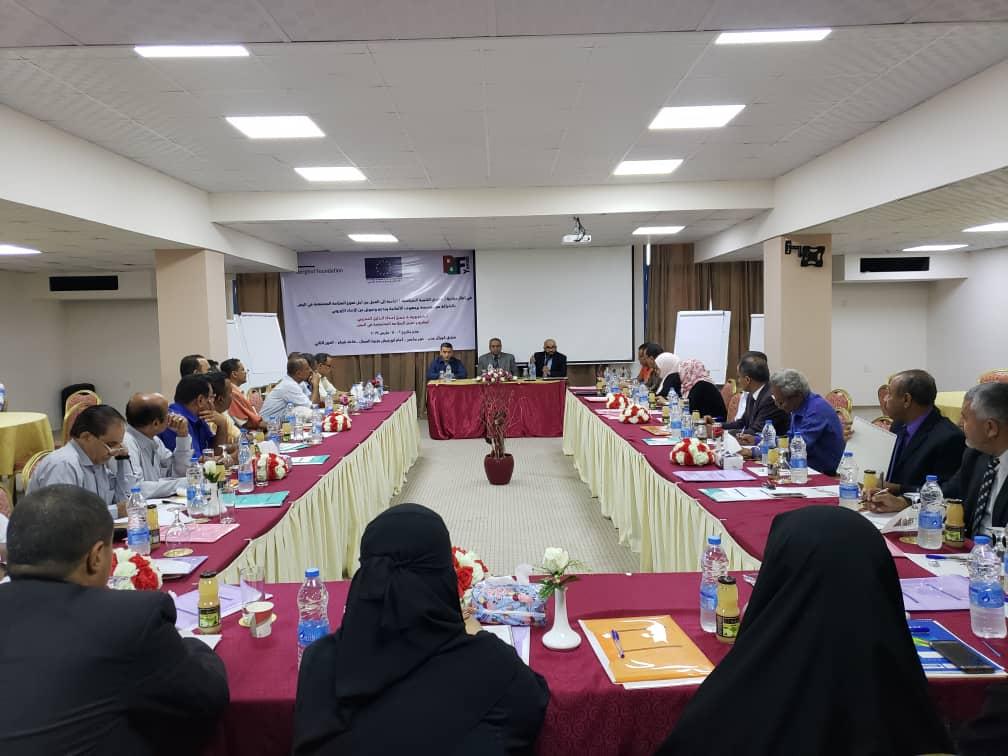 Workshop in Aden