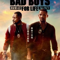 badboys for life
