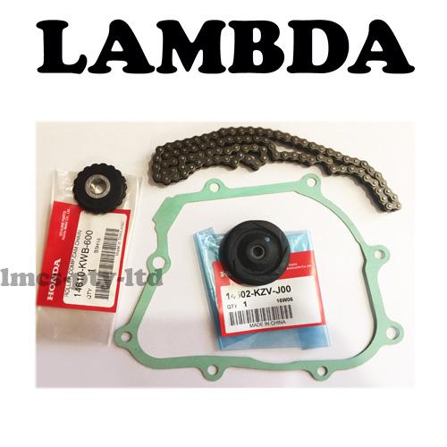 nbc110 cam chain set