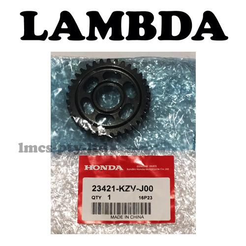 main shaft second gear ct110 23421-KVZ-J00