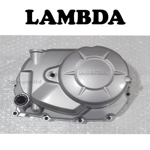 nbc110 rh clutch cover