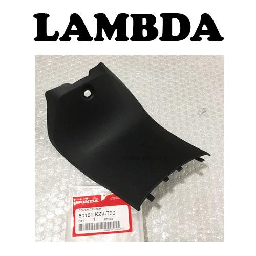 nbc110 battery cover plastic