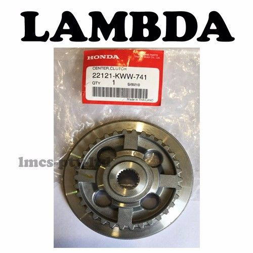 Centrifugal Clutch Centre for Honda NBC110 22121-KWW-741