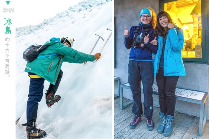 冰島旅行穿著之鞋子篇|西踢推薦鞋款?冬天要冰爪嗎?冰川健行怎麼穿?