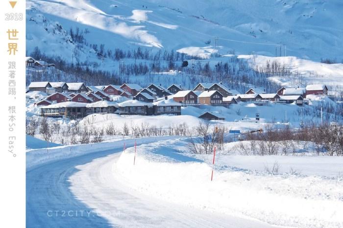 北歐(冰島、挪威)冬天雪地租車自駕親身經驗+開車注意事項及解決方法