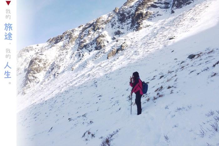 北挪威逃難生存記.一輩子都無法忘懷的暴風雪登山經歷…