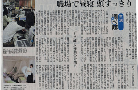 blog_newspaper.jpg