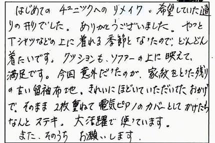 blog_41.jpg