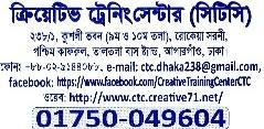 CTC Logo & Address - Copy