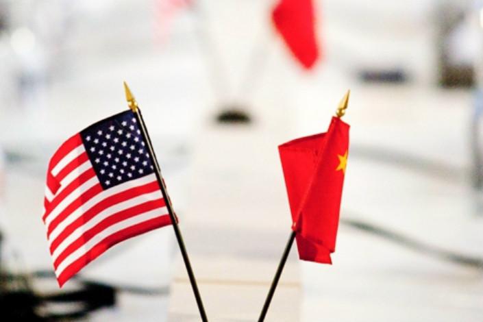 China Mulakan Langkah Mengurangkan Tariff Import Kenderaan